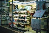 Wyposażenie do sklepów i marketów